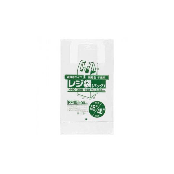 ジャパックス レジ袋省資源 関東45号/関西45号 半透明 100枚×10冊×2箱 RF45