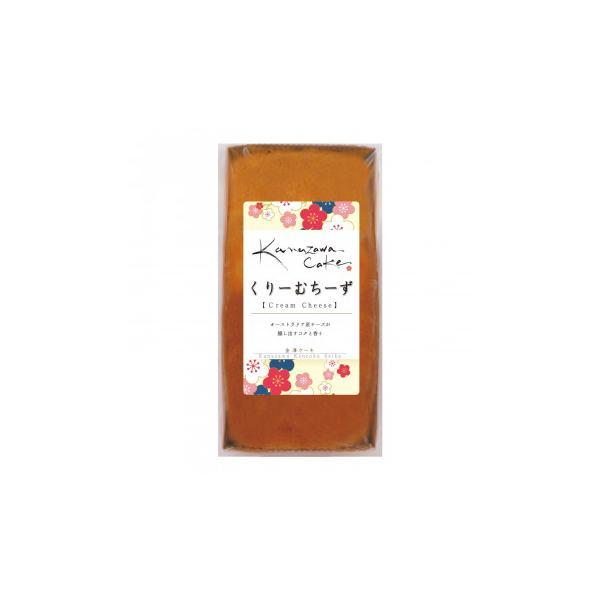 奥能登珠洲「中森亭」プロデュース 金澤ケーキ くりーむちーず 10個セット K-8