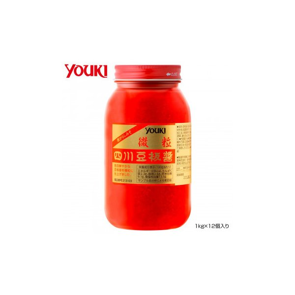 YOUKI ユウキ食品 四川豆板醤(微粒)  1kg×12個入り 213103