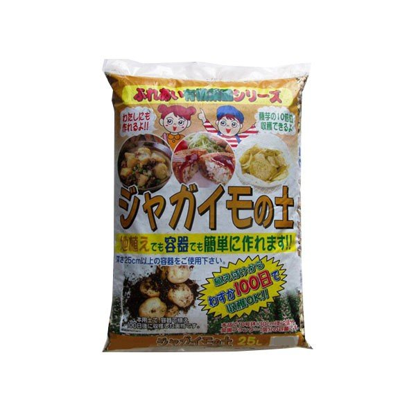 7-9 あかぎ園芸 ジャガイモの土 25L 3袋