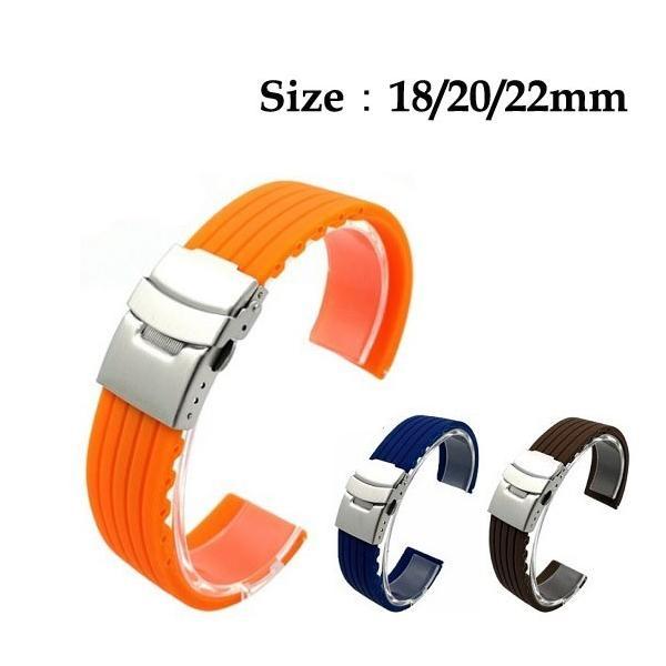 時計バンド 腕時計 交換ベルトストラップ シリコーン ナイロン シリコン 防水 R1085-JH|rtk0727