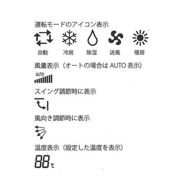 各社共通1000種対応 エアコン用 万能リモコン ユニバーサルマルチリモコン 汎用 K-1028E 暖房 冷房 R1093-JH|rtk0727|03