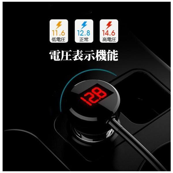 3連 シガーソケット USB 2口 2USB スイッチ付き 120W 電圧計 分配器 増設 ソケット スマホ タブレット 充電 R1190-JH|rtk0727|02