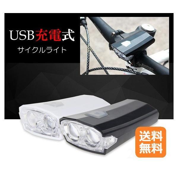 自転車 ライト 明るい LED 防水 USB 充電式 持ち運び 工具不要 簡単 人気 オススメ R1308-JH|rtk0727