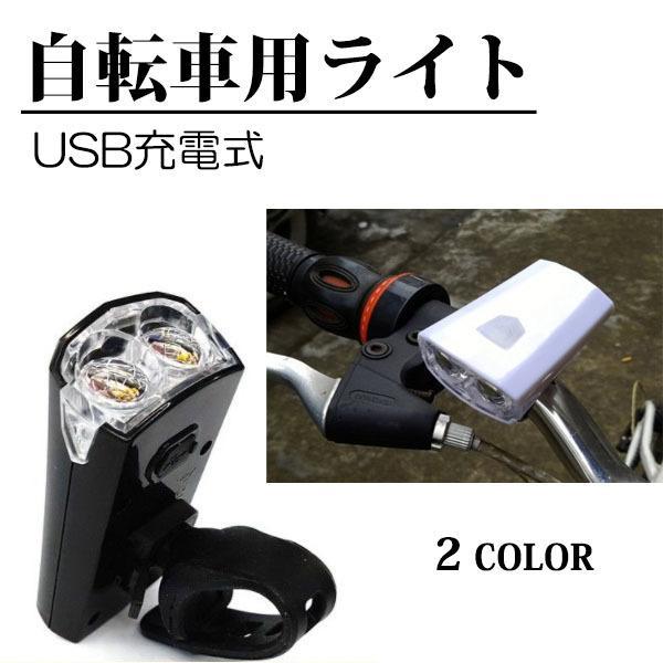 自転車 ライト 明るい LED 防水 USB 充電式 持ち運び 工具不要 簡単 人気 オススメ R1308-JH|rtk0727|03