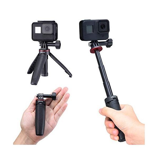 自撮り棒 セルカ棒 3段伸縮 3way自撮り棒 +伸縮一脚+三脚 GoPro hero 8 7 6/GoPro MAX用 DJI OSMO ACTIO|rtmy-rtmy-rtmy