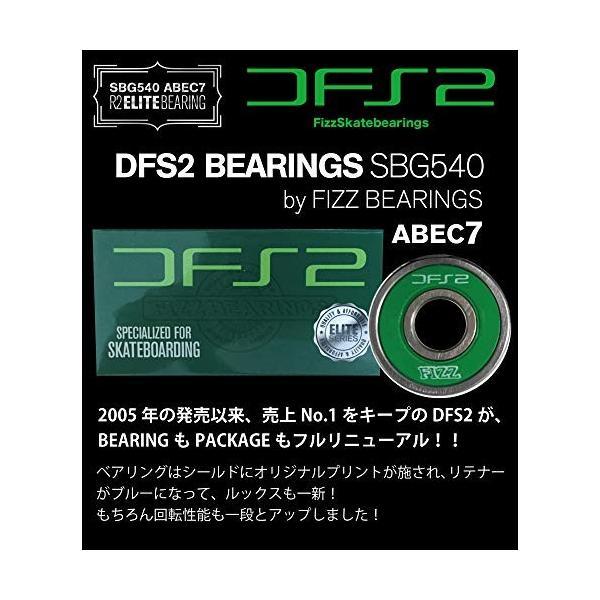 レベルロイヤル(Revel Royal) DFS2 BEARINGS SBG540 ABEC7 フィズ スケートボード (スケボー) ベアリング 《8|rtmy-rtmy-rtmy|02