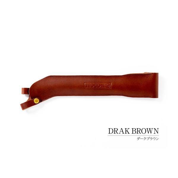 テオゴニア FT-1 Leather Case 72049 薪ばさみ専用レザーケース ダークブラウン