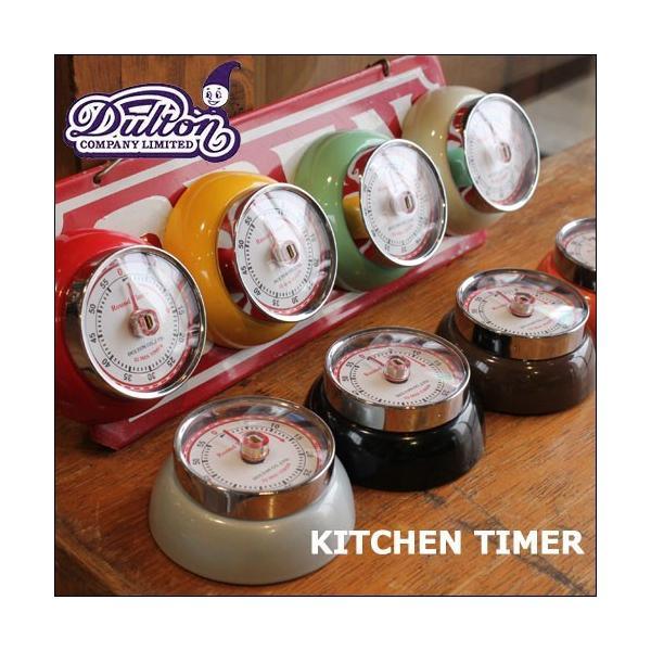 DULTON ダルトン ラウンド・キッチンタイマー  KITCHEN TIMER