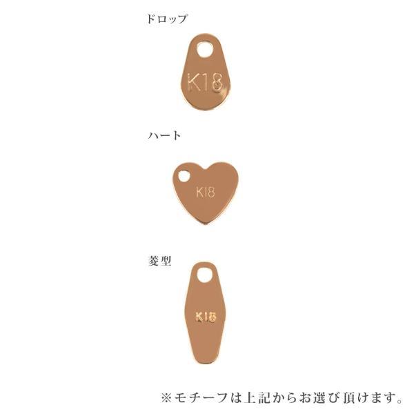 アンクレット チェーン 18金 ピンクゴールド 小豆チェーン 幅1.75mm 長さ24cm|鎖 K18PG 18k 貴金属 ジュエリー レディース メンズ
