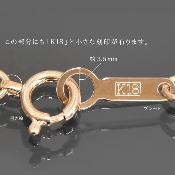 ネックレス チェーン 18金 ピンクゴールド 4面カット小豆チェーン 幅1.5mm 長さ45cm|鎖 K18PG 18k 貴金属 ジュエリー レディース メンズ