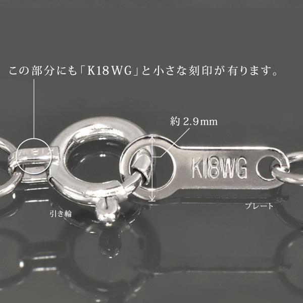 ネックレス チェーン 18金 ホワイトゴールド スタッド喜平チェーン 幅0.9mm 長さ80cm|鎖 K18WG 18k 貴金属 ジュエリー レディース メンズ