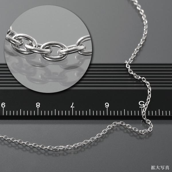 ネックレス チェーン 18金 ホワイトゴールド 小豆チェーン 幅1.2mm 長さ90cm|鎖 K18WG 18k 貴金属 ジュエリー レディース メンズ