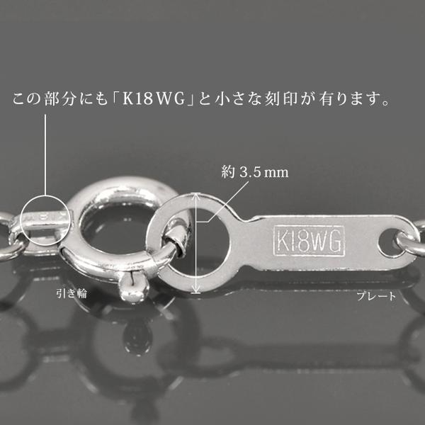 ネックレス チェーン 18金 ホワイトゴールド 4面カット小豆チェーン 幅2.9mm 長さ40cm|鎖 K18WG 18k 貴金属 ジュエリー レディース メンズ