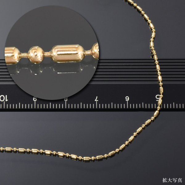 アンクレット チェーン 18金 イエローゴールド 変形ボールBRチェーン 幅1.2mm 長さ24cm|鎖 K18YG 18k 貴金属 ジュエリー レディース メンズ