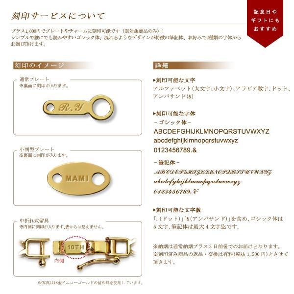 ブレスレット チェーン 18金 イエローゴールド フィガロチェーン 幅2.8mm 長さ21cm 鎖 K18YG 18k 貴金属 ジュエリー レディース メンズ