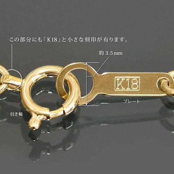 ネックレス チェーン 18金 イエローゴールド ルーズロープチェーン 幅1.8mm 長さ50cm 鎖 K18YG 18k 貴金属 ジュエリー レディース メンズ
