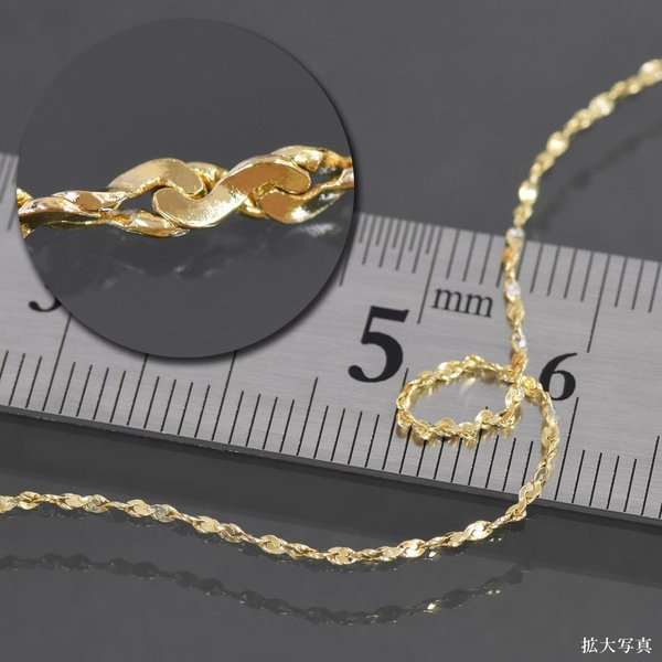 ネックレス チェーン 18金 イエローゴールド スエッジチェーン 幅1.0mm 長さ90cm|鎖 K18YG 18k 貴金属 ジュエリー レディース メンズ