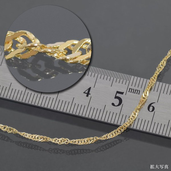 ネックレス チェーン 18金 イエローゴールド スクリューチェーン 幅1.9mm 長さ70cm|鎖 K18YG 18k 貴金属 ジュエリー レディース メンズ