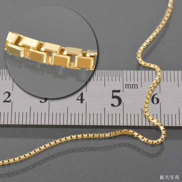 ネックレス チェーン 18金 イエローゴールド ベネチアンチェーン 幅1.2mm 長さ60cm|鎖 K18YG 18k 貴金属 ジュエリー レディース メンズ
