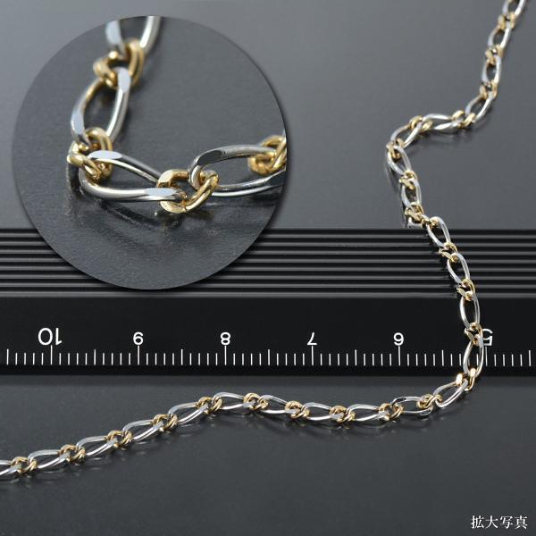 アンクレット チェーン  18金 ゴールド PT850 プラチナ コンビ 喜平L&Sチェーン 幅2.1mm 長さ24cm|鎖 貴金属 ジュエリー レディース メンズ