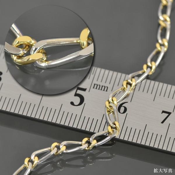 ブレスレット チェーン  18金 ゴールド PT850 プラチナ コンビ 喜平L&Sチェーン 幅2.8mm 長さ21cm|鎖 貴金属 ジュエリー レディース メンズ