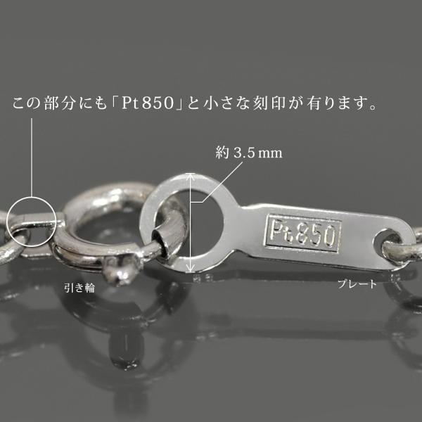 ネックレス チェーン PT850 プラチナ ロング小豆チェーン 幅1.8mm 長さ55cm|鎖 850pt 貴金属 ジュエリー レディース メンズ