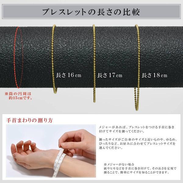 ブレスレット チェーン PT850 プラチナ 2面カットダブル喜平チェーン 幅2.9mm 長さ17cm|鎖 850pt 貴金属 ジュエリー レディース メンズ
