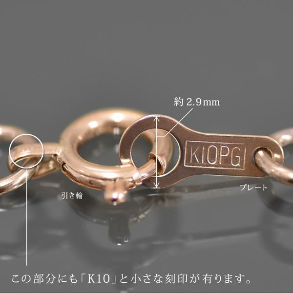 ネックレス チェーン 10金 ピンクゴールド 4面カット小豆チェーン 幅1.0mm 長さ50cm|鎖 K10PG 10k 貴金属 ジュエリー レディース メンズ