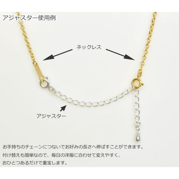 ネックレス用アジャスター ドロップ型  18金 ピンクゴールド  幅2.1mm 長さ5cm|鎖 K18PG 18k 貴金属 ジュエリー レディース メンズ