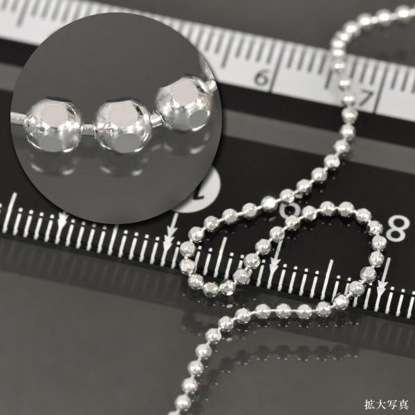 ネックレス チェーン 18金 ホワイトゴールド カットボールチェーン 幅1.5mm 長さ55cm|鎖 K18WG 18k 貴金属 ジュエリー レディース メンズ