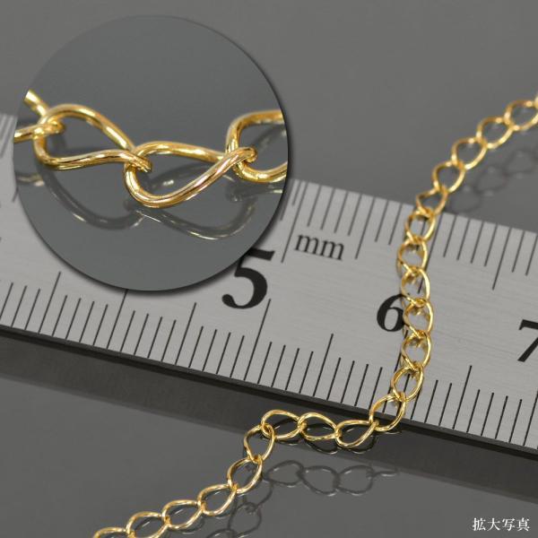 ネックレス用アジャスター ハート  18金 イエローゴールド  幅2.1mm 長さ10cm|鎖 K18YG 18k 貴金属 ジュエリー レディース メンズ