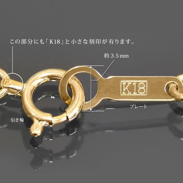 ネックレス チェーン 18金 イエローゴールド 2面カット喜平チェーン 幅1.8mm 長さ38cm 鎖 K18YG 18k 貴金属 ジュエリー レディース メンズ