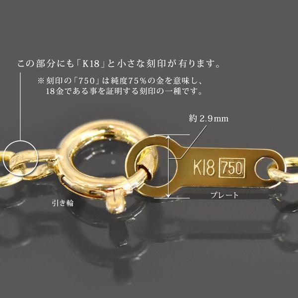 ネックレス チェーン 18金 イエローゴールド フラット小豆チェーン 幅0.9mm 長さ45cm|鎖 K18YG 18k 貴金属 ジュエリー レディース メンズ