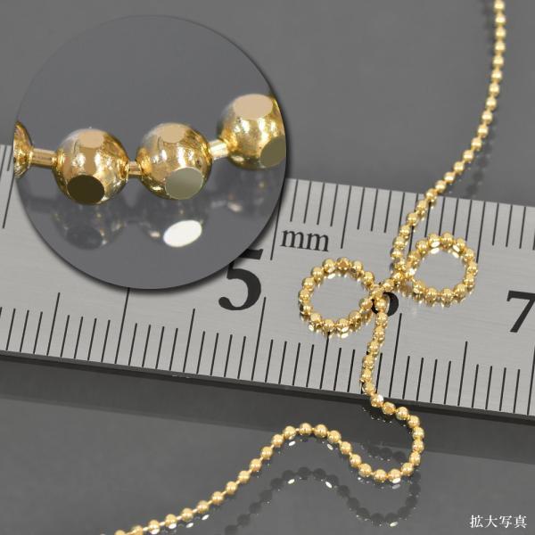 アンクレット チェーン 18金 イエローゴールド カットボールチェーン 幅1.0mm 長さ24cm|鎖 K18YG 18k 貴金属 ジュエリー レディース メンズ
