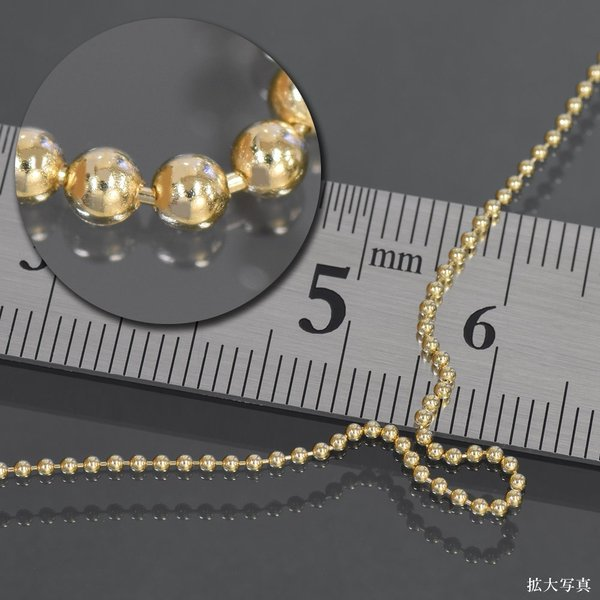 アンクレット チェーン 18金 イエローゴールド ボールチェーン 幅1.2mm 長さ24cm 鎖 K18YG 18k 貴金属 ジュエリー レディース メンズ