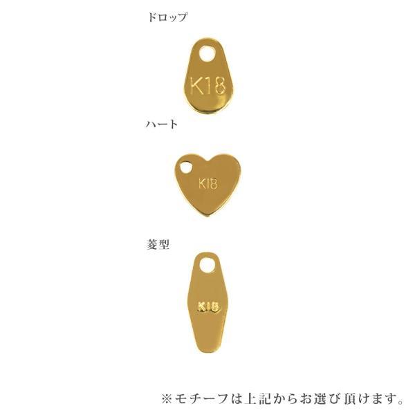 アンクレット チェーン 18金 イエローゴールド ボールチェーン 幅1.2mm 長さ24cm|鎖 K18YG 18k 貴金属 ジュエリー レディース メンズ
