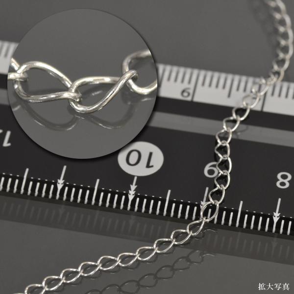 ネックレス用アジャスター ドロップ型  PT850 プラチナ  幅2.1mm 長さ7cm|鎖 850pt 貴金属 ジュエリー レディース メンズ
