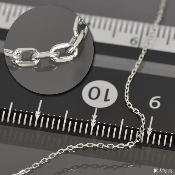 アンクレット チェーン PT850 プラチナ 4面カット小豆チェーン 幅0.8mm 長さ24cm 鎖 850pt 貴金属 ジュエリー レディース メンズ
