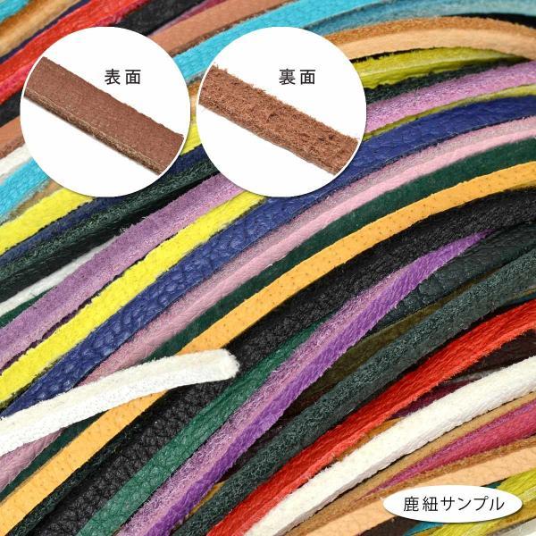 革紐 シカ紐 日本製 柔らかくて丈夫な鹿革ひも 平紐 幅2.0mm 長さ100cm アクアブルー 水色|手芸用品 金具 飾り パーツ 部品
