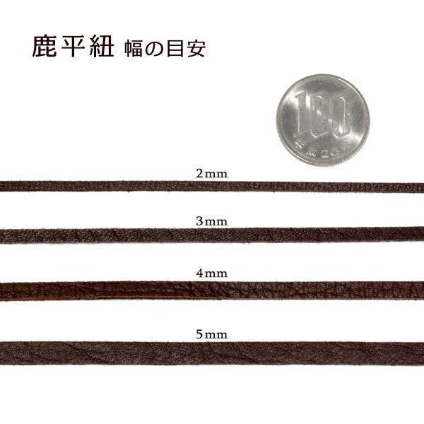 革紐 シカ紐 日本製 柔らかくて丈夫な鹿革ひも 平紐 幅4.0mm 長さ100cm イエロー 黄色 手芸用品 金具 飾り パーツ 部品