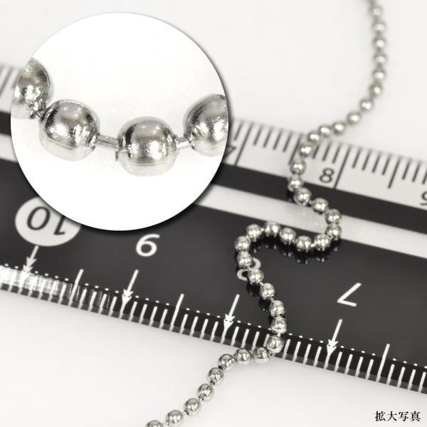 ネックレス チェーン サージカルステンレス 316L ボールチェーン 幅1.5mm 長さ45cm|鎖 ステンレス アクセサリー レディース メンズ