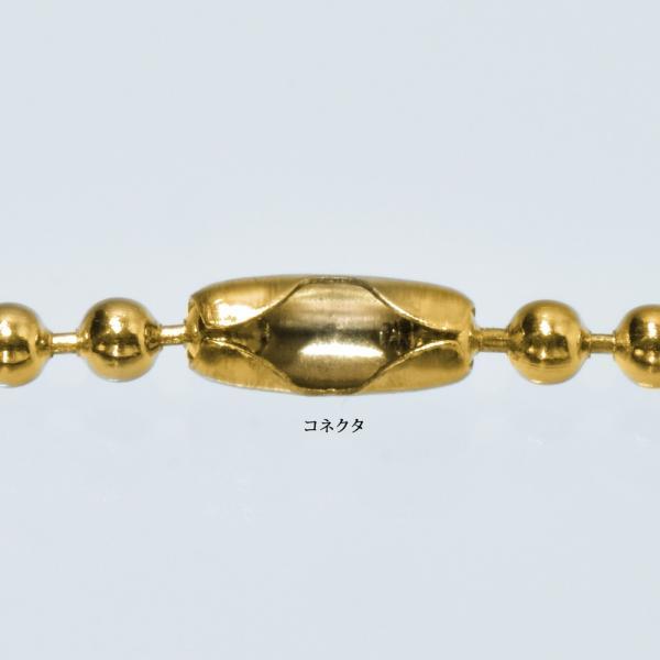 ネックレス チェーン サージカルステンレス 316L 金色 ボールチェーン コネクタ 幅1.2mm 長さ90cm|鎖 ステンレス アクセサリー レディース メンズ