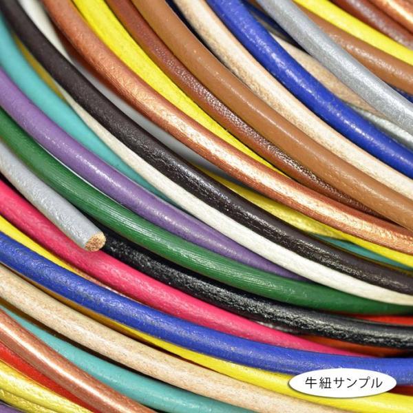 革紐 ウシ紐 日本製 丸レース牛革ひも 丸紐 幅3.0mm 長さ100cm ゴールド 金|手芸用品 金具 飾り パーツ 部品