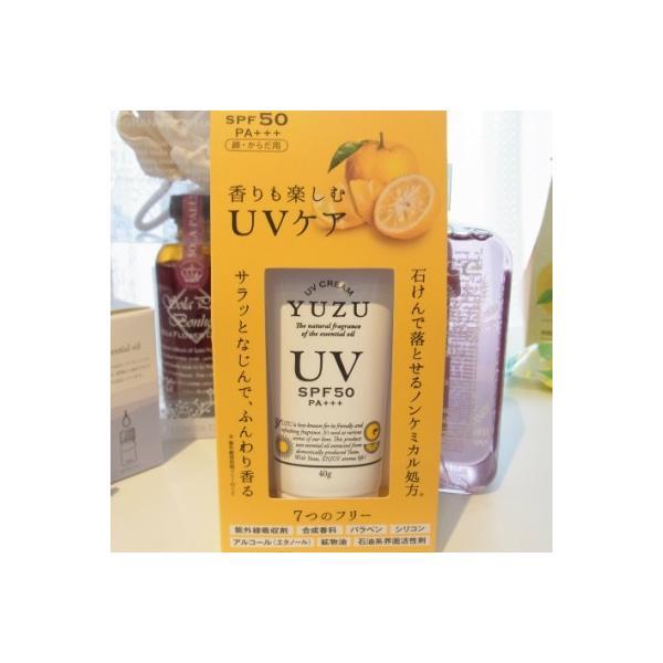 日焼け止め UVクリーム SPF50/PA+++  ゆず 高知県産柚子 もぎたてアロマ 顔・からだ用  yuzu【メール便利用商品です】(代引き不可)