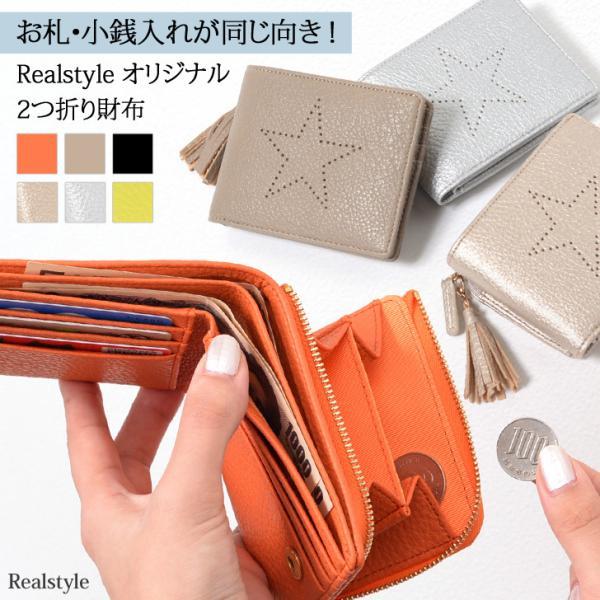 二つ折り財布レディースl字ファスナーチャックサイフミニ財布ウォレットカード入れ小銭入れコンパクト小さめ使いやすい星30代40代5