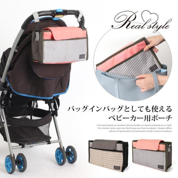 ベビーカー バッグ フック ポーチ オーガナイザー マルチポーチ 撥水 おむつ入れ おむつバッグ マザーズバッグ 鞄|ruckruck