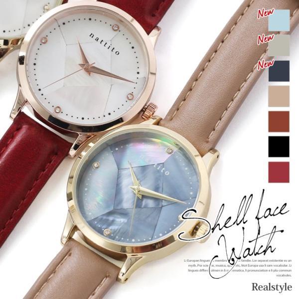 腕時計 レディース ウォッチ フェイクレザー シェルフェイスウォッチ アナログ アクセサリー プレゼント おしゃれ かわいい ruckruck