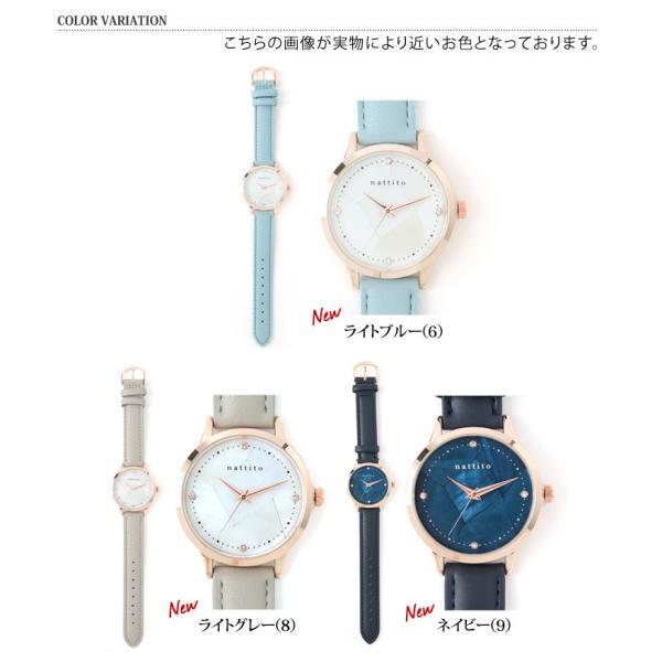腕時計 レディース ウォッチ フェイクレザー シェルフェイスウォッチ アナログ アクセサリー プレゼント おしゃれ かわいい ruckruck 02