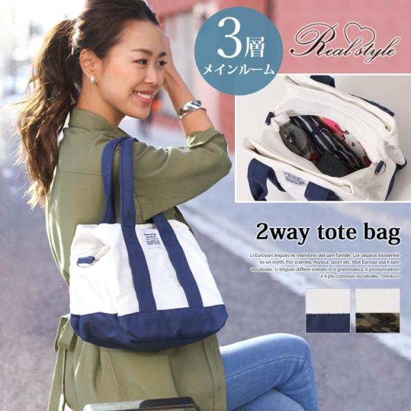 イマ話題のしまむら同型スウェットバッグが当店にも登場!
